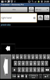 OneHand Keyboard - screenshot thumbnail