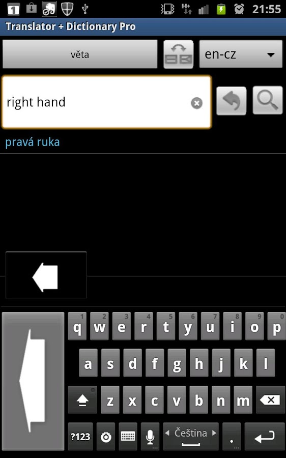 OneHand Keyboard - screenshot