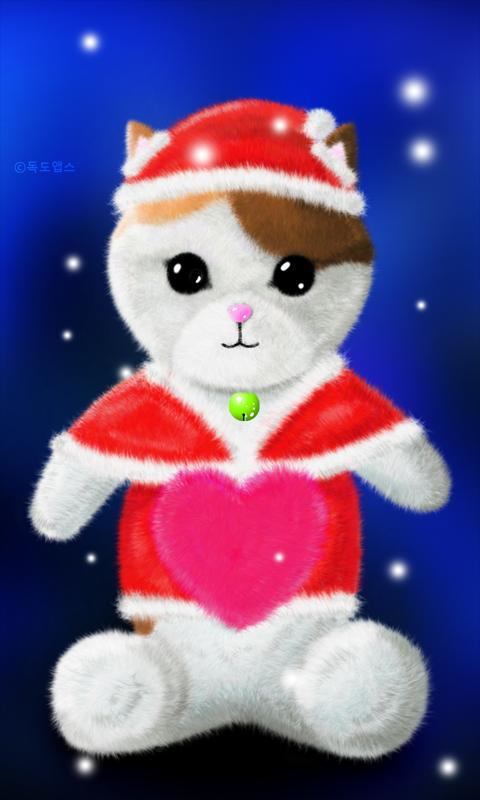 My baby Xmas doll (Luna)- screenshot