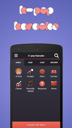 玩免費音樂APP|下載卡拉OK (K-POP) app不用錢|硬是要APP