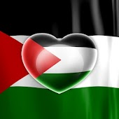 Love Palestine Flag LWP