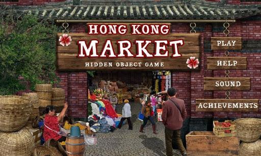 Hong Kong Market Hidden Object