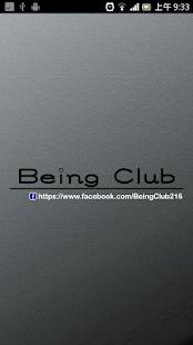 Being Club APP製作1