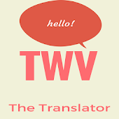 Belarusian English Translator