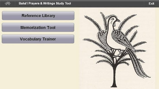 Bahai Study Tool- screenshot thumbnail