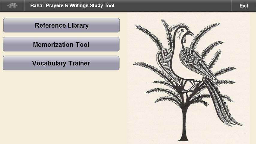 Bahai Study Tool- screenshot
