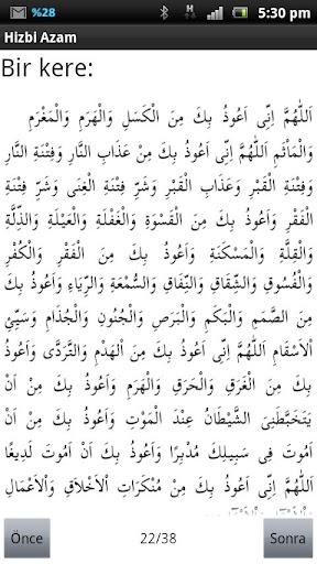 Hizbi Azam