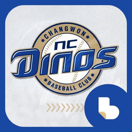 NC 다이노스 공식 버즈런처 테마 (홈팩)