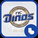 NC 다이노스 공식 버즈런처 테마 (홈팩) icon
