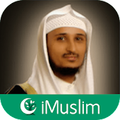 Fares Abbad: i Muslim Prayer
