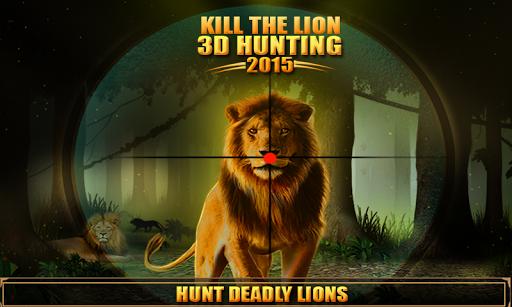 杀死狮子 3D 狩猎