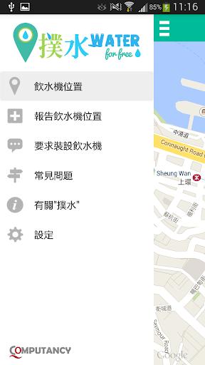 撲水 Water for Free - 香港水機地圖