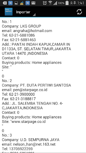 玩書籍App|Indonesia Home Appliance Buyer免費|APP試玩