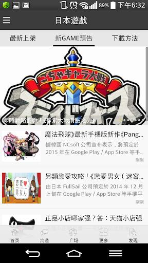 【免費休閒App】手遊俠-APP點子