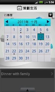 建行 (亞洲) 手機應用程式|玩財經App免費|玩APPs