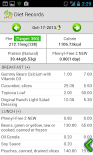 MyPKUDiet - screenshot thumbnail