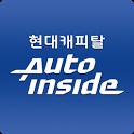 오토인사이드 - 중고차 검색 icon