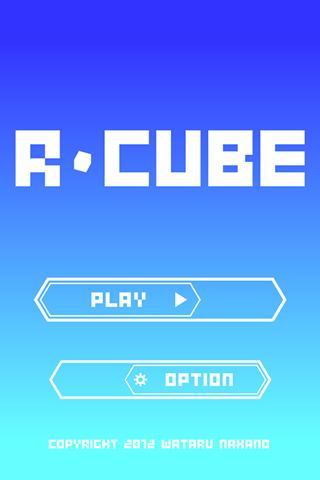 R-CUBE- screenshot