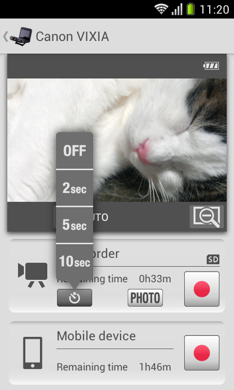 CameraAccess - screenshot