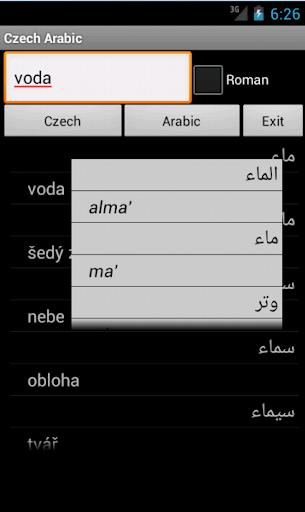 Arabic Czech Dictionary