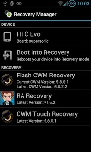 Recovery Manager No Support