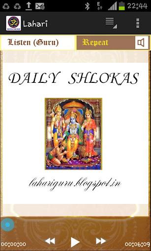【免費教育App】Lahari Slokhas Hindu Chants-APP點子