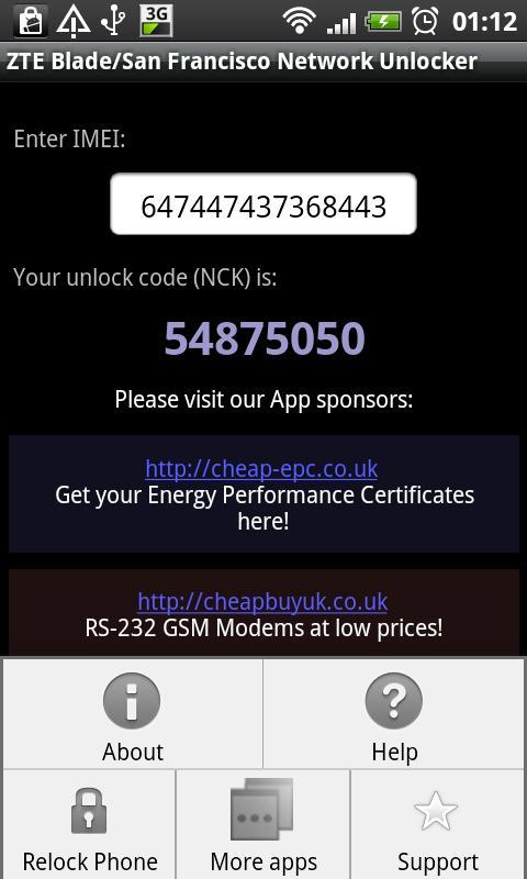 DroidGram Network Unlock Pro - screenshot