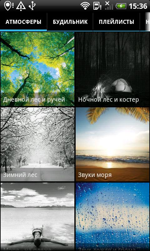 Nature sounds - Ecosounds Lite- screenshot