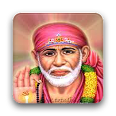 Shiridi Sai Baba Brief History
