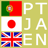 Portuguese Japanese Dictionary
