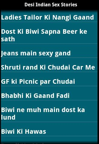 Desi Bhabhi Sex Stories - screenshot