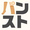 パンスト工場 icon