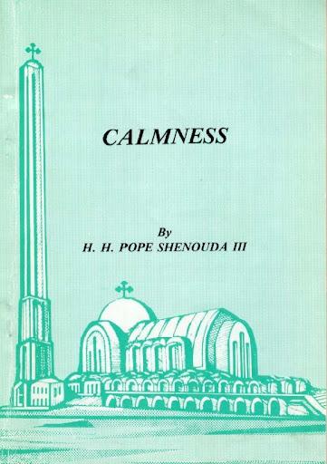 Coptic Calmness