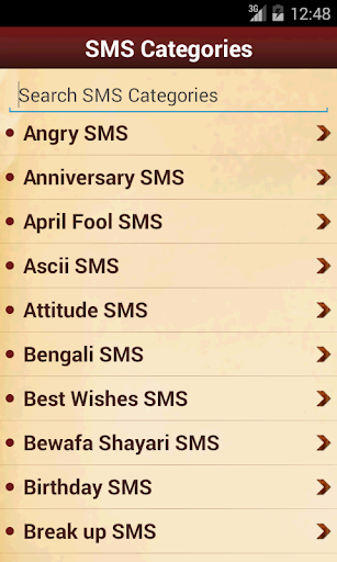 100000 SMS Collection Status