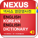 Nexus English-Korean Dict icon