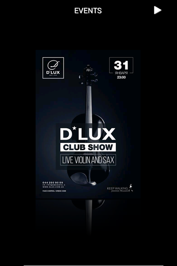 D'LUX Club, Kiev- screenshot