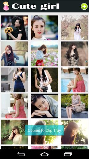 【免費娛樂App】Cute Girl - Beautiful Girl-APP點子