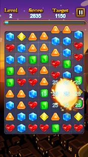 寶石迷陣 Jewels Blitz