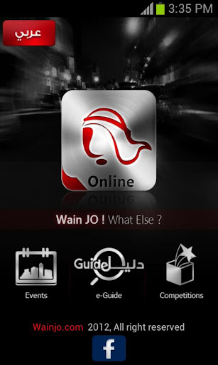 Amman City Guide- Online Guide
