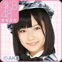 AKB48きせかえ(公式)島崎遥香ライブ壁紙-PR- icon