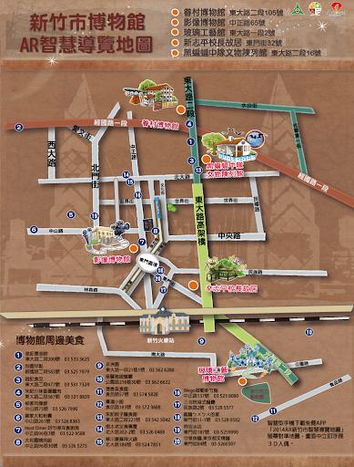 2014AR新竹市智慧導覽地圖