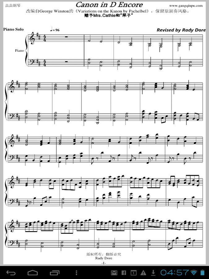 Free Piano Sheets - screenshot