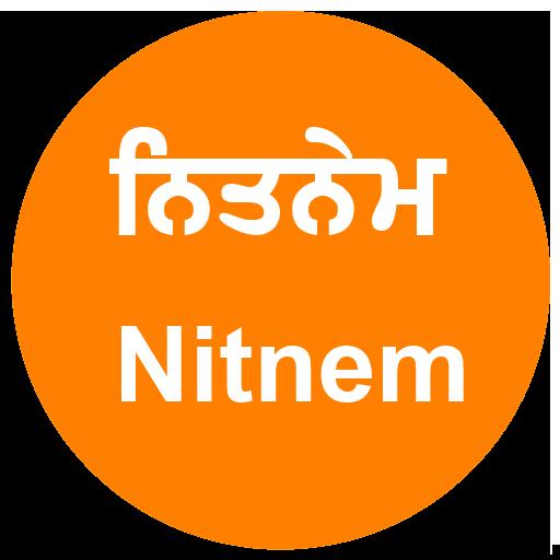 Daily Nitnem - Offline App