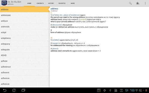 Download Free Oxford Dictionary of English, Oxford Dictionary of English 4.0.1 Download