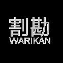 TheWarikan logo