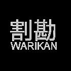 TheWarikan icon