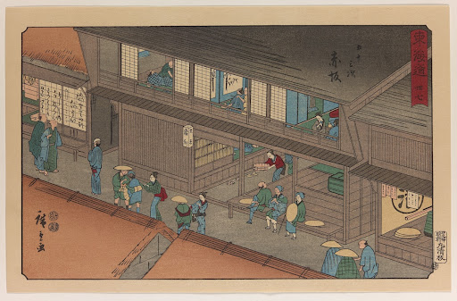 (20th century copies of Hiroshige - part of group of Fifty-three Stations Along the Tokkaido)