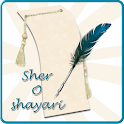 Pocket Shayari logo