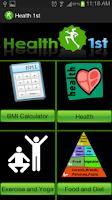 Screenshot of Health 1st Premium