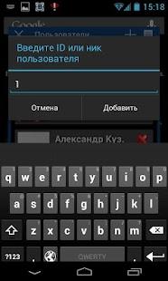 ВПрицеле ШПИОН для ВКонтакте